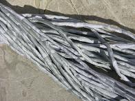Gray Pearl 2-3 mm cords